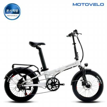 모토벨로 TX8 프로 전기자전거 모터 350W 배터리 14Ah [화이트]