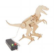 티처스 STEAM 티라노사우루스 공룡 만들기 (J-22)