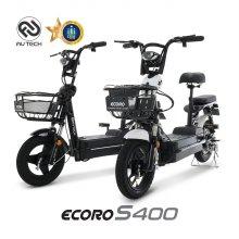 AU테크 에코로 S400 48V 17.5Ah 2인용 전동스쿠터