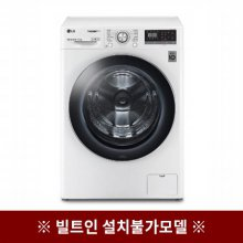 드럼 세탁기 F12WVA [12KG/인공지능맞춤/6모션/10년무상보증/인버터DD모터/세탁4방향/화이트]