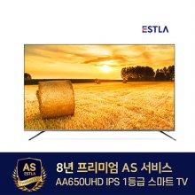 164cm (65인치) AA650UHD IPS THE SMART PRO 스마트TV (스탠드/직배송)