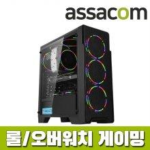 [게임용] i5 9400F 8G GTX1050/SSD240G/조립컴퓨터PC i5FGTX650S