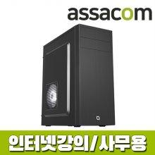 [사무용] i3 10105F 4G GT710/SSD120G/조립컴퓨터PC AS8112