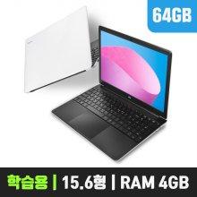 [AR체험] 스톰북5 StormBooK5 노트북 N4000 4GB 64GB 프리도스 15inch(화이트)