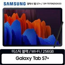 [상급 단순변심 반품상품] 삼성 갤럭시 탭S7+ (Wi-Fi) 256GB 미스틱블랙 SM-T970NZKEKOO