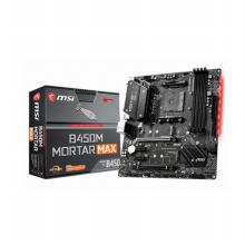 MSI MAG B450M 박격포 맥스 (AMD)