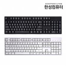 한성 GK787S OfficeMaster 키보드 블랙 저소음 적축