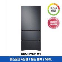 비스포크 김치냉장고 RQ58T9481M1 (584L / 혼드 블랙 / 1등급)