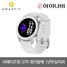 [정품]스마트워치 어메이즈핏 GTR 42mm[화이트][국내정식발매/한글판]
