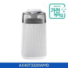 [AS연장+케어2회]AX40T3320WMD