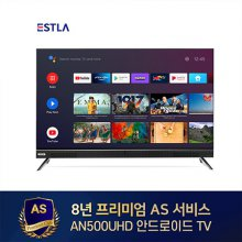 125.7cm UHD 안드로이드 더 스마트 AI TV AN500UHD (스탠드형 택배발송)