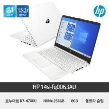 14s-fq0063AU R7-4700U/노트북/8GB/NVMe256GB/IPS광시야각