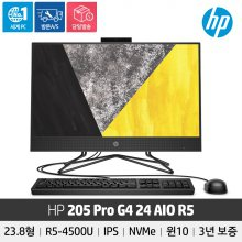 [3년 무상보증] HP 205 Pro G4 일체형 PC 24인치/라이젠5/NVME 256GB/RAM 8GB/IPS패널/윈10