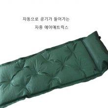 휴대용 자동 매트리스 캠핑 에어쿠션 접이식 매트릭스/6CA5F3