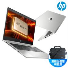 프로북 455 G7-3Q044PA 라이젠 R5-4500U/NVMe256G/사무용/노트북