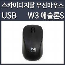 NMOUSE W3 애슬론S 무소음 무선 마우스 블랙