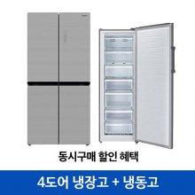 패키지상품 4도어냉장고 GRB480ELS[479L] + 냉동고  WFZU230NAS [227L]