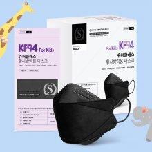 슈퍼클래스 뉴크린웰 KF94 마스크 소형 블랙 100매