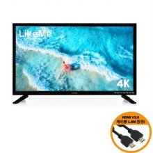 울트라 D2801L UHD 4K HDR TV 택배발송