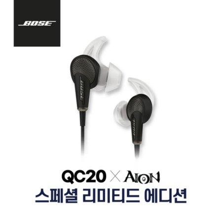 [정품]보스 QC20 노이즈캔슬링 이어폰[블랙][QC20 IOS]