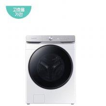 [한정수량 50대] 드럼 세탁기 그랑데 AI WF21T6500KW [21KG/AI맞춤세탁/버블워시/화이트]