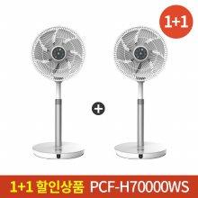 [1+1 할인행사] PCF-H70000WS/BLDC 모터/써큘레이터