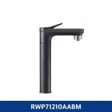 BESPOKE정수기 RWP71210AABM 냉정수 메인 파우셋(블랙)