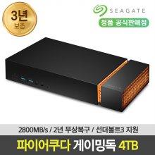 씨게이트 파이어쿠다 게이밍독 외장하드 4TB