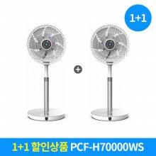 [SET상품] 파세코 서큘레이터 PCF-H70000WS+PCF-H70000WS