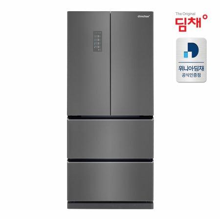 김치냉장고 EDQ57EFRZD (551L / 딥실버 / 1등급)