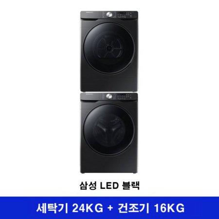 [X]드럼 세탁기(24kg)+건조기(16kg) 세트 (스태킹키트포함, 블랙케비어, LED 블랙)