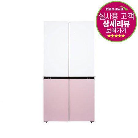 피트인 파스텔 4도어 냉장고 HRF-SN566HBFR (566L)