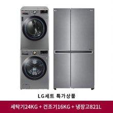 *LG세트상품* F24VDSD+RH16VTA +S833S32H [세탁기 21KG+건조기 16KG+냉장고821L]