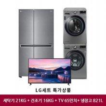 *LG세트상품* F21VDD+RH16VTA+65UN7800BNA+S833S32H [세탁기 21KG+건조기 16KG+TV 65인치+냉장고 821L]