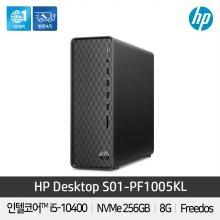 HP 데스크탑 PC S01-PF1005KL 인텔 10세대/사무용/가성비/주식