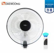 [대웅모닝컴] 리모컨 벽걸이선풍기_CZ-W1335R