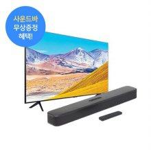 207cm UHD TV  KU82UT8000FXKR(스탠드형)