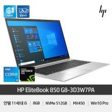 HP EliteBook 850 G8-3D3W7PA i5/512GB/MX450/Win10
