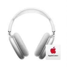 [Applecare+] 에어팟 맥스 노이즈캔슬링 무선 헤드폰 MGYJ3KH/A, 실버