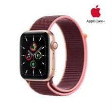 [Applecare+] 애플워치 SE GPS+Cellular 44mm 골드 알루미늄 케이스 플럼스포츠루프