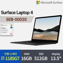 [오피스] 마이크로소프트 서피스랩탑4 5EB-00020 노트북 인텔11세대 i7-1185G7 16GB 512GB Win10H 13.5inch (블랙)