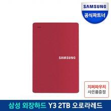 삼성전자 외장하드 Y3 Portable 2TB 오로라레드 USB3.0 HX-MK20Y34