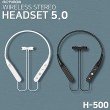 넥밴드 이어폰 블루투스 헤드셋 5.0 (ACTIMON-H500)
