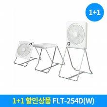 [1+1패키지] 시코 폴딩팬 캠핑용 팬 접이형 254D