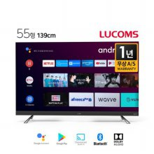 139cm UHD 솔로앤 스마트 TV T5507TUA (스탠드형 자가설치)