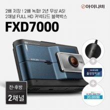 2채널 블랙박스 FXD7000 16GB