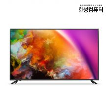 한성컴퓨터 ELEX TV8550 4K HDR 안드로이드 TV(전문기사벽걸이설치_상하좌우형)