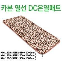 GK-150C 카본열선 파워뱅크 전용 DC온열매트 50-150 야영 낚시 캠핑