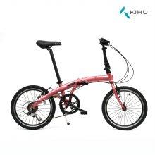 키후 오로라 KIHU AURORA 코랄 로제 접이식 자전거 (완조립)