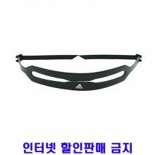 [수영용품] DY5173 PERSISTAR FIT 스트랩